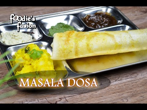 Perfect Dosa Recipe || মাসালা দোসা | Crispy Masala Dosa || How to make Dosa batter recipe in Bangla