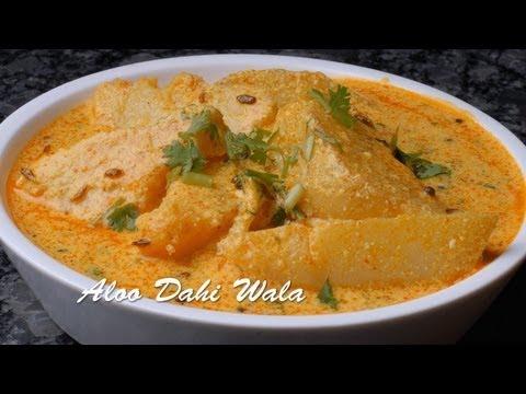 Potatoes in Yogurt curry - Dahi Aloo - By Vahchef @ vahrehvah.com