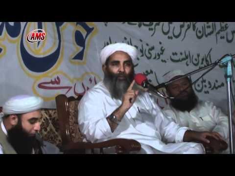 Hazrat Ameer Moaviya (R A), Abet Abad, Molana Ilyas Ghuman
