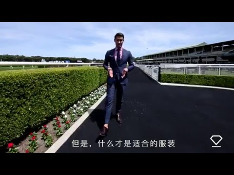 Adam Williams, Fashions on the Field Chinese Festival of Horse Racing