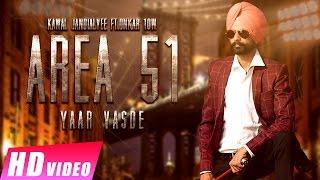 Area 51 Yaar Vasde | Kawal Jandialvee Ft. Onkar 10W | New Punjabi Songs 2017 | Shemaroo Punjabi