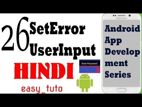 26 SetError for Input From User | Android App Development Series | HINDI | HD
