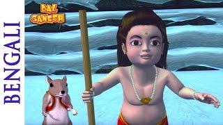 Bal Ganesha - Ganesh The Elephant Headed God - Famous Bengali Kids Mythological Stories