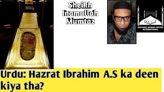 Urdu: Hazrat Ibrahim A.S ka deen kiya tha? (By Inamullah Mumtaz)