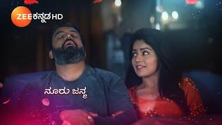 Jothejotheyali | Title Song | Full Video | Zee Kannada