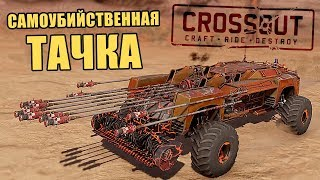Crossout - I sold everything i had in my storage and this is