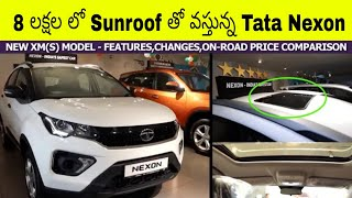 Tata Nexon XM S Full Review in Telugu | Nexon Sunroof Variant in Telugu |Nexon XMS Walkaround Telugu