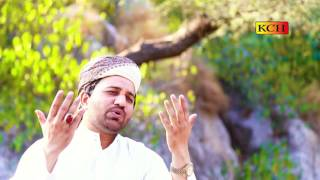Jubba Sarkar Da || Most Beautiful Panjabi Naat || Raja Mujahid