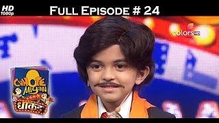 Chhote Miyan Dhaakad - 18th June 2017 - छोटे मियां धाकड़ - Full Episode