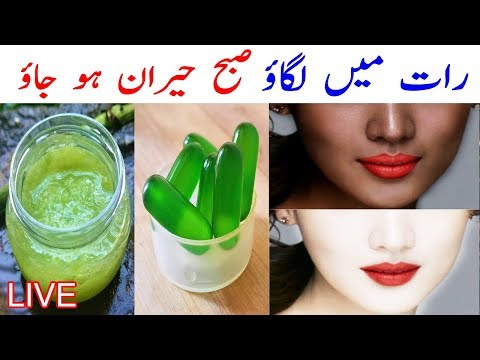 Permanent Skin Whitening Glow Serum For Summer - Get Spotless and Crystal Clear Skin Instantly