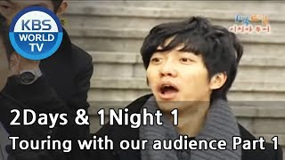 2 Days and 1 Night Season 1 | 1박 2일 시즌 1 - Touring with our audience, part 1