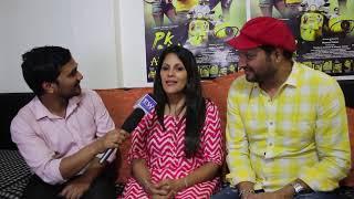 PK Lele Star Casts Manav Sohal & Shravani Goswami in Conversation with MD Iqbal Ahmad