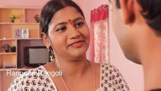 Indian house wife and boy  Aunty hot romantic video