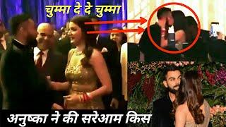 virat anushka mumbai reception kiss & dance | virushka | virat kohli | anushka sharma | SRK |