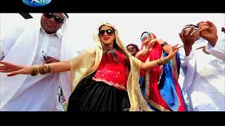 Bangla New Drama Helicaptor 2018 Rtv Drama Promo