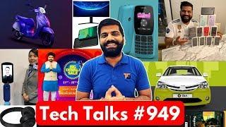 Tech Talks #949 - iPhone Surprise, Galaxy Fold 2, Bajaj Chetak, Xiaomi Expensive Product, Moto G8