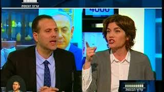 "#x202b;ערוץ הכנסת - ח""כ מיקי זוהר: מה שעושים לנתניהו זה לא פחות גרוע מרצח רבין, 19.2.18#x202c;lrm;"
