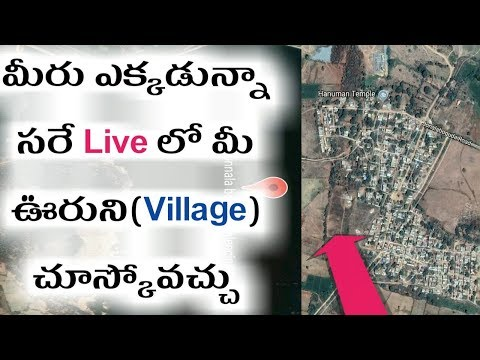 How to see our village in 3d view | kiran youtube world