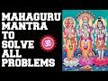 SOLVE ALL PROBLEMS GUARANTEED MAHAGURU MANTRA JUST STAY POSITIVE VERY POWERFUL