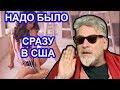 Download  Настя Рыбка - моя любимая девчонка! / Артемий Троицкий MP3,3GP,MP4