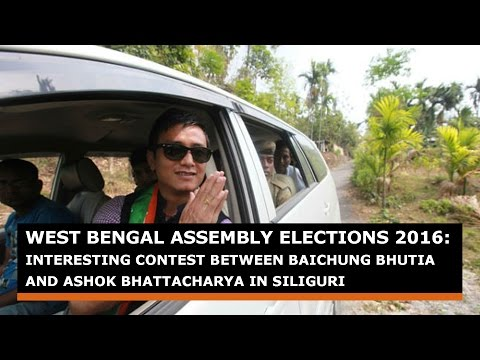 West Bengal Assembly Elections 2016 - Interesting contest between Baichung Bhutia and Ashok Bhattach