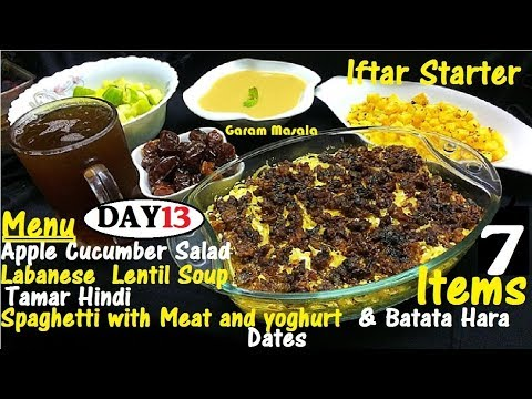 Day 13 : Arabic Restaurant Style  Ramadan Iftar Starter Menu ഇന്നത്തെ നോമ്പുതുറ വിഭവങ്ങൾ