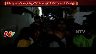 Gas Cylinder Blast in House at Adda Gutta    Hyderabad    NTV