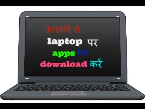 how to download apps on laptop