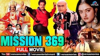 Mission 369 Hindi Dubbed Movie | Nandamuri | Silk Smitha | Amrish Puri | Hindi Dubbed Action Movie