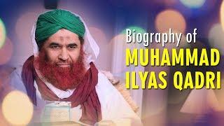 Moulana Ilyas Qadri | Islamic Personality | Sufi Scholar | Documentary | Biography