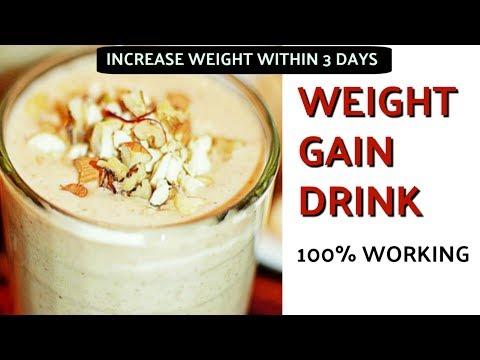 How To Increase WEIGHT fast | वजन बढ़ाने का सबसे कामयाब उपाय  | Miss Priya TV |