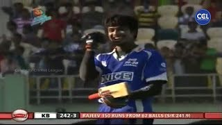 Best Innings Ever In CCL By Rajeev 154 Runs In 63 Balls  | 17-4's & 10-6's |