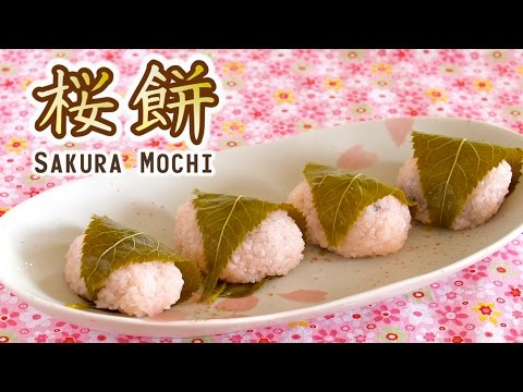 Sakura Mochi (Kansai-style) レンジで簡単!桜餅 (関西風) の作り方 - OCHIKERON - CREATE EAT HAPPY