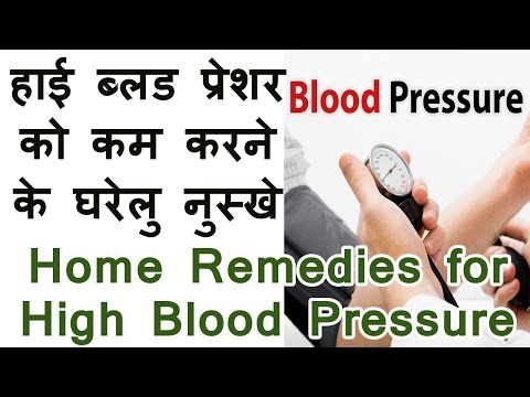 high blood pressure diet home remedies treatment in hindi diet  control symptoms gharelu nuskhe