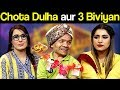 Chota Dulha aur 3 Biviyan | Syasi Theater | 7 November 2018 | Express News