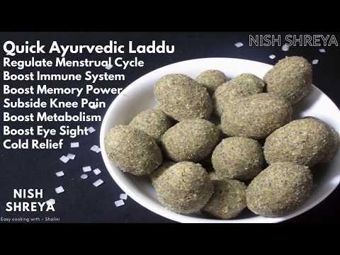 Quick Ayurvedic Laddu Recipe  | Home Remedy for Many Ailments Like Eye Sight, Knee Pain,