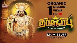 Dharma Prabhu - Moviebuff Sneak Peek | Yogi Babu - Directed by Muthukumaran