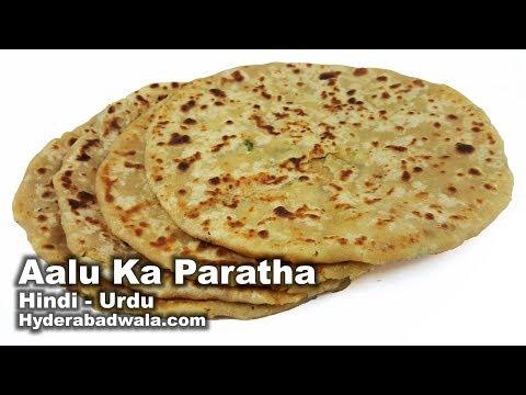 Aalu Ka Paratha Recipe Video in Hindi - Urdu - How to Make Potato Stuffed Bread at Home