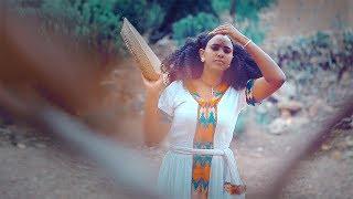 New Awurs Ethiopian Song ጓዳ ሓዱሽ ደርፊ ትግርኛ New