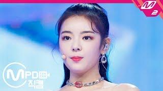 Download [MPD직캠] ITZY 리아 직캠 4K 'ICY' (ITZY Lia FanCam)   @MCOUNTDOWN 2019.8.8 Video