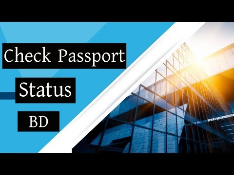 How to check passport from Bangladesh/Check Passport status/How to check passport status online.