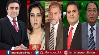 To The Point 20 Aug 2017 - Express News