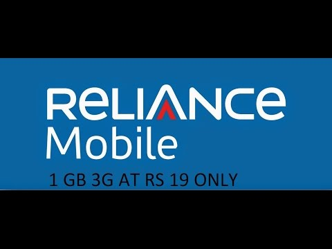 Get 1Gb 3g in just rs19 in reliance gsm (old method not working now)