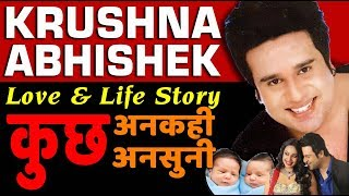 हीरो से जीरो और फिर हास्य कलाकार बनकर मिली अपनी पहचान | Krushna Abhishek | Biography