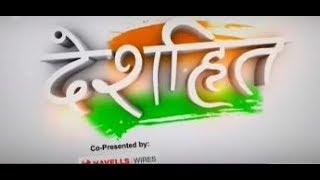 Deshhit: Zee News In Exclusive Conversation With Tmc Mp Nusrat Jahan And Mimi Chakraborty