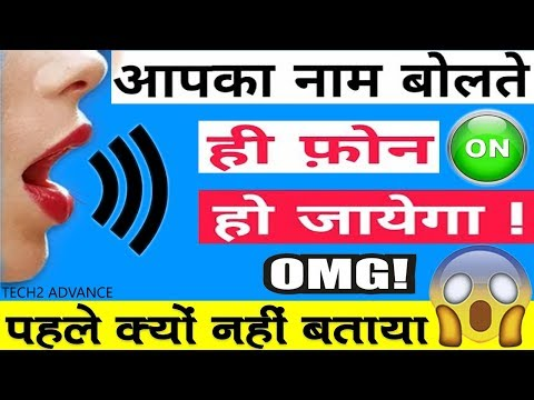 how to different Secret Screen Lock for Android Phone 2018 in hindi/urdu