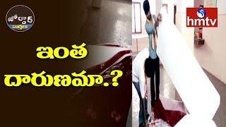 నాణ్యతలేని పరుపులు..ఇంత దారుణమా.? | Jordar News | hmtv
