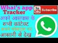 WhatsApp tracker
