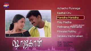 Shahjahan Tamil Movie Songs | Audio Jukebox | Vijay | Richa Pallod | Mani Sharma