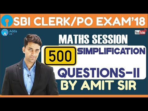 SBI PO/CLERK | 500 Simplification Questions Part 2 | Maths| Amit sir